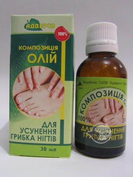 «Композиція масел для усунення грибка нігтів» 30 мл