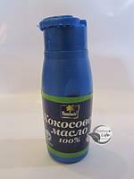 Кокосовое масло для лица, волос, тела, после загара и депиляции, от трещин на стопах и пятках Parachute, 50мл.