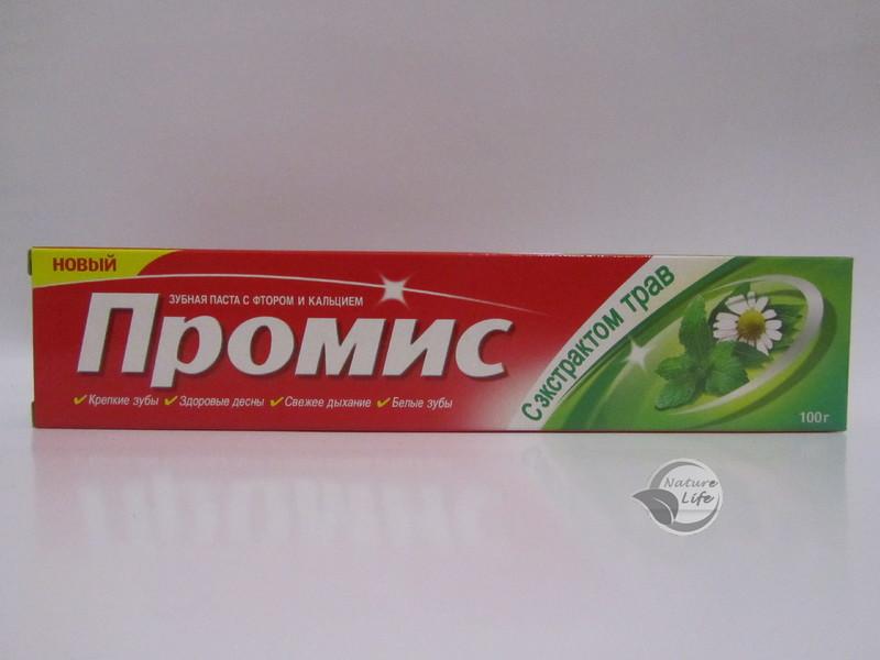 Зубная паста «Промис с экстрактом трав» 100 г