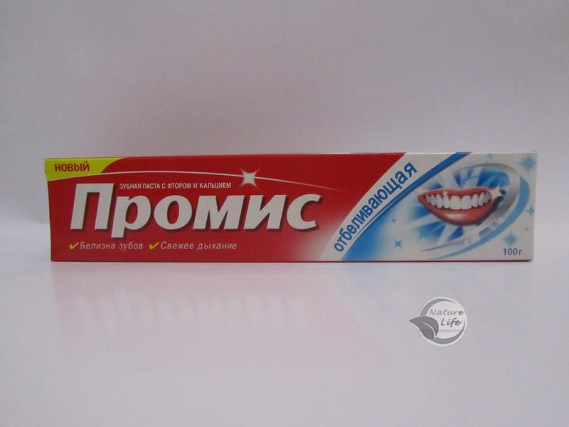 """Зубная паста """"Промис Отбеливающая"""" 100 г"""