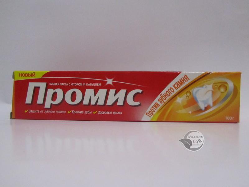 """Зубная паста """"Промис от зубного камня"""" 100 г"""