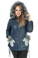 """Куртка женская  зимняя большие размеры """"Варежка"""""""