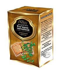 Репешок трава (парило) 50г-желчегонное, улучшает работу печени