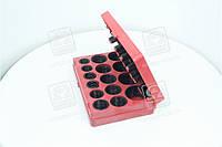 Набор уплотнительных колец черные 382 штук (диам. 2,8-47,7 мм) (RIDER)) RD11382ZK