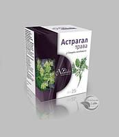 Успокаивающее средство «Астрагал трава»25 г-при нервных заболеваниях, головных болях