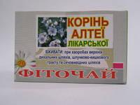 «Алтея лекарственного Корень» 20 шт по 1.5 г- в качестве смягчающего средства при воспалениях горла,