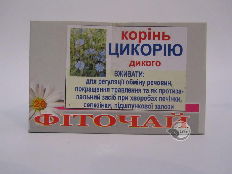 Цикория дикого корень, ф/п 20 шт по 1.5 г-для лечения заболеваний желудочно-кишечного тракта, поджелудочной