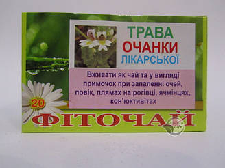 «Очанки лекарственной трава» 20 шт по 1.5 г- при болезнях глаз