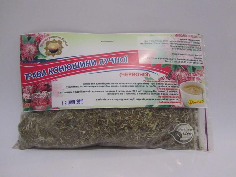 Клевера лугового (красного) трава,50 г- для лечения простудных заболеваний, частых кровотечений
