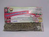 «Клевера лугового (красного) трава»50 г- для лечения простудных заболеваний, частых кровотечений