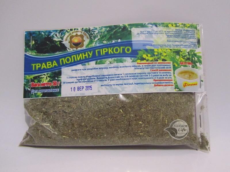 Трава Полину гіркого, 50 м - від паразитів для поліпшення апетиту для печінки поліпшення травлення