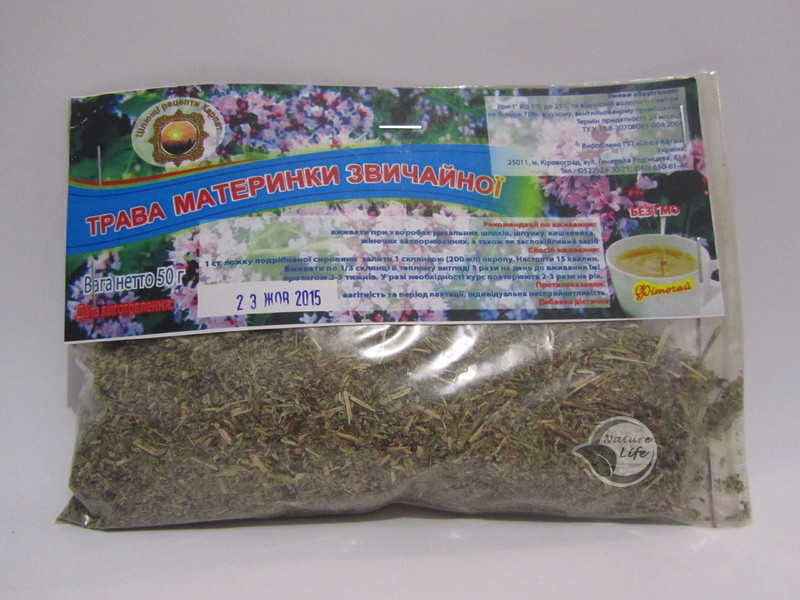 «Материнки (материнки) звичайної трава» 50 м-при хворобах дихальних шляхів, шлунка, кишечника
