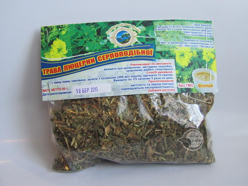 Люцерна трава, 50г- подавляет рост клеток злокачественных опухолей