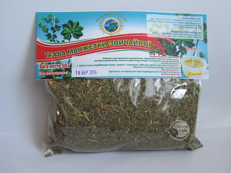 Манжетка трава, 50 г- при атеросклерозе, остром и хроническом бронхите