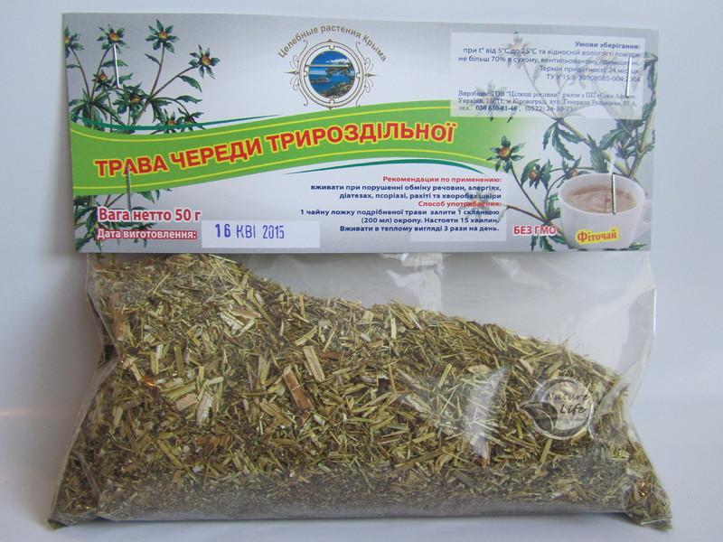 Череды трава, 50 г- при подагре, переломах костей, остеохондрозе, ревматизме