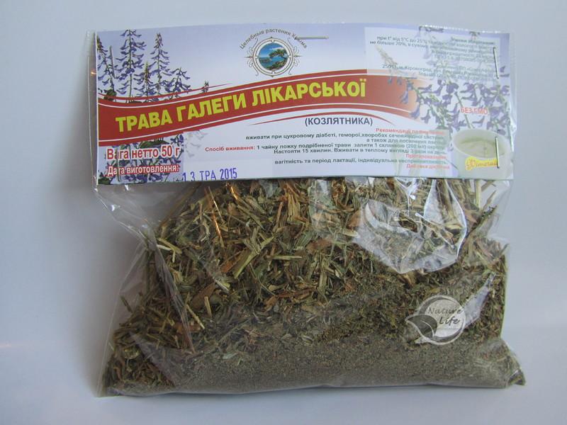 «Галега лекарственная (козлятник) трава»  50г-при сахарном диабете, ожирении, подагре