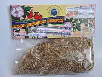 Шиповника корень, 50г.- для растворения камней и выведения песка из почек, мочевого и желчного пузыря
