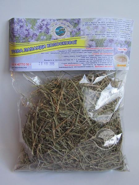 Лаванды колосковой трава, 50 г- при неврозах, нервных расстройствах