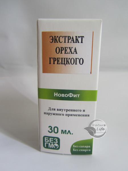 """""""Грецкого ореха Экстракт"""" 30 мл-при паразитах и сопутствующих заболеваниях"""