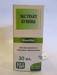 «Бузины Экстракт»30 мл- при хронических бронхитах, эмфиземе легких, коклюше, бронхиальной астме, ангине