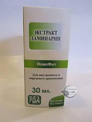 «Ламинарии Экстракт» 30 мл-для профилактики гипертиреоза, легких форм базедовой болезни