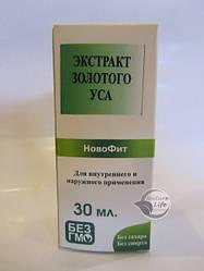 """""""Золотого Уса Экстракт"""" 30 мл-при бронхиальной астме, легочных болезнях"""