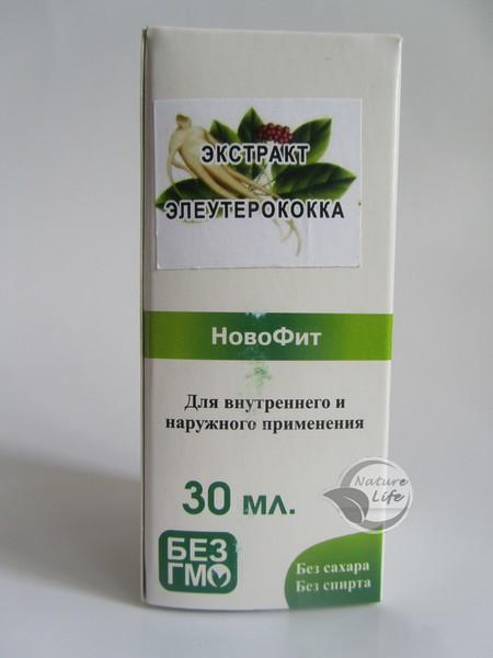 «Элеутерококка экстракт»30 мл-общеукрепляющего действия