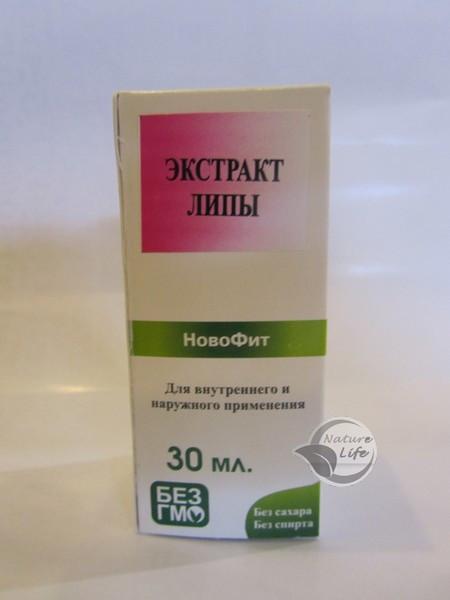 «Екстракт липи» 30 мл - жарознижувальний, протизапальний засіб