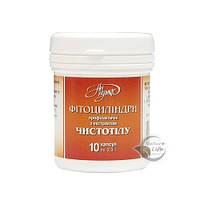 «Фитоцилиндры с экстрактом чистотела» 10 шт- при аденоме, простатите, раке кожи