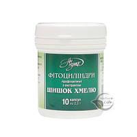 «Фитоцилиндры с экстрактом шишек хмеля» 10 шт- при  андексите, вульвите, сальпингоофорите, при  климаксе