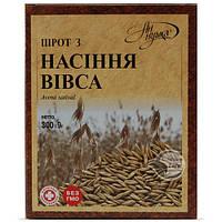 Шрот «Из семян овса» 300 г-дополнительный источник флавоноидов, клетчатки, белка, водорастворимых витаминов