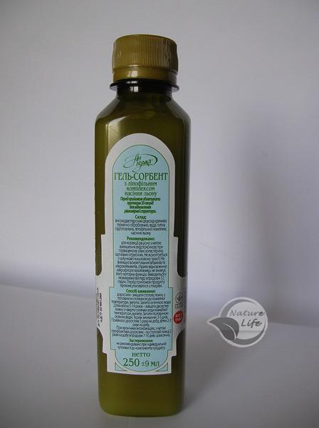 Гель-сорбент с липофильным комплексом семян льна,  250 мл-при пищевых отравлениях