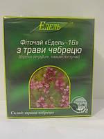 «Фиточай Эдель-16 из травы чабреца» 30г- эффективное отхаркивающее, противоглистное средство