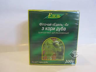 «Фиточай Эдель - 4 из коры дуба» 100 г- при заболеваниях печени, кишечника, селезёнки