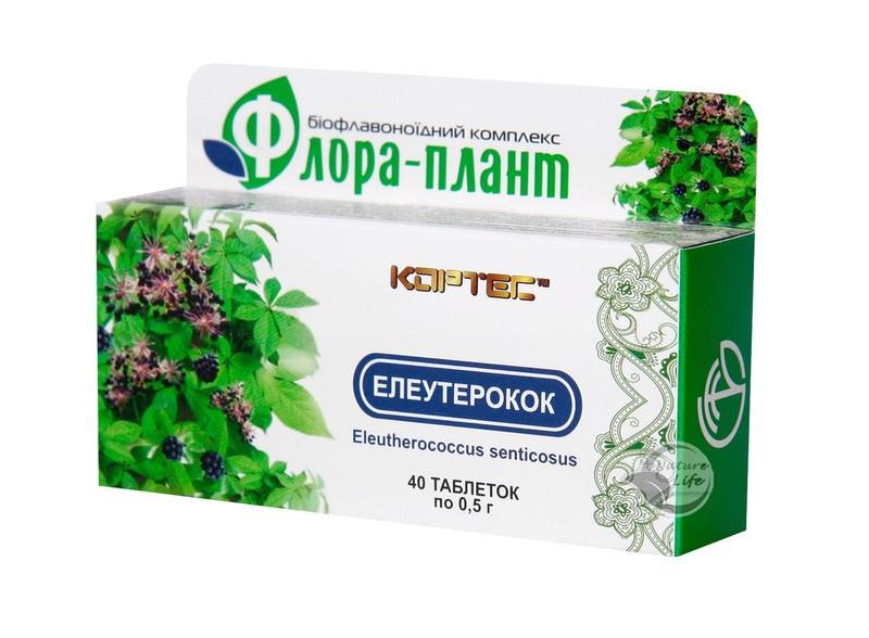 """Для повышения работоспособности""""Флора-плант """"Элеутерококк"""" таб.40-при неврозах,переутомлении,после заболеваний"""