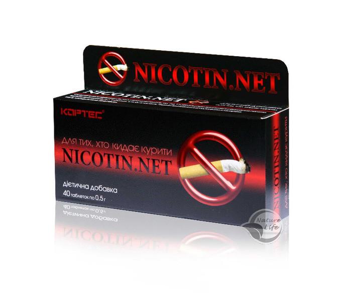 """Никотин нет """"Nikotin.Net"""" таб.40- для тех, кто бросает курить"""