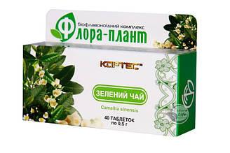 """Для похудения """"Флора-плант Зелёный чай таб.40- нормализует обмен веществ, сжигает жиры"""