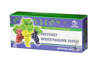 Для повышения остроты зрения Экстракт виноградных зерен таб.40- улучшает обменные процессы мозга
