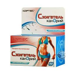 Для похудения Сжигатель калорий таб.60-подавляет и снижает аппетит, уровень холестерина