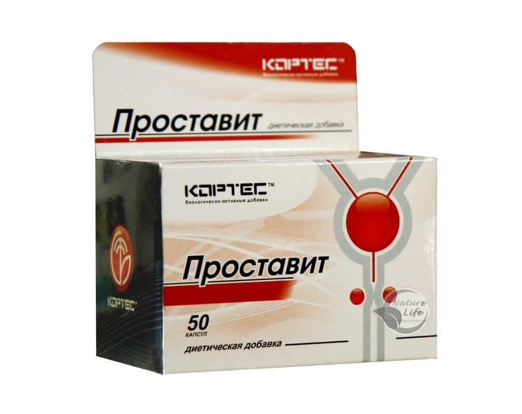 Препараты для профилактики простатита у мужчин и повышения потенции нар средство от простатита