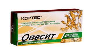 Для очистки печени, стимуляции выделения желчи Овесит таб.40
