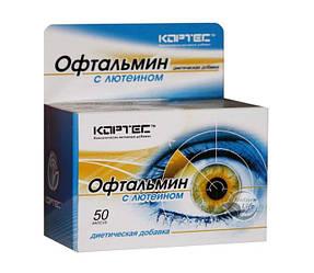 Вітаміни для очей Офтальмін з лютеїном капс.50-при катаракті, глаукомі,міопії, ретинопатії