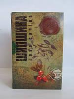 «Шиповник плоды» 50 г-насыщенное витаминное средство для иммунитета