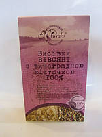 «Отруби овсяные с виноградной косточкой»250 г-нормализуют уровень сахара в крови, давление
