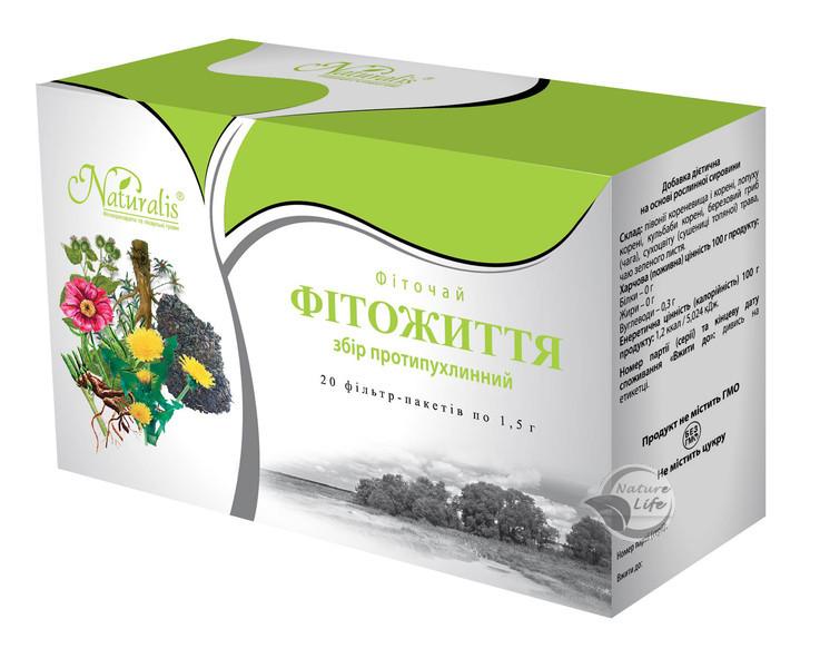 Протипухлинний Фіточай «Фитожизнь» 20 шт по 1.5 г