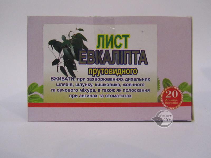 Эвкалипт листья, ф/п  20 шт по 1.5 г- отхаркивающее и противовоспалительное средство при острых бронхитах