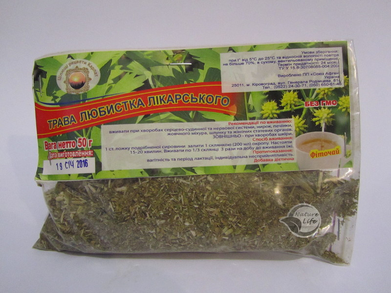 Любистка лекарственного трава, 50 г- успокаивает нервы, избавляет от малокровия и мигрени, снимает отеки