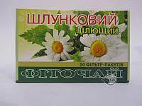 Фиточай «Желудочный целебный» 20 шт по 1.5 г -гастрит, дуоденит, энтероколит, язва
