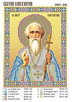 """Схема для вышивки бисером именной  иконы на атласе """"Св. Константин"""""""