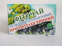 Фиточай «Бриллиантовый противодиабетический»20 шт по 1.5 г